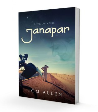 Janapar Book