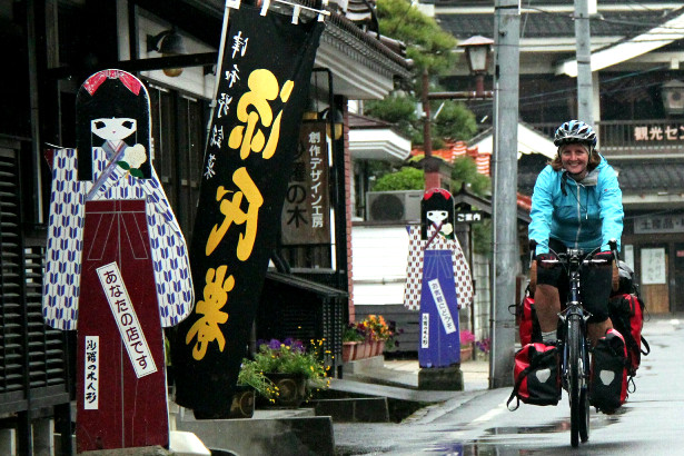 Cycling in Tsuwano, Japan