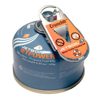 Camping Stove Accessory: Jetboil 'Crunchit' Recycler