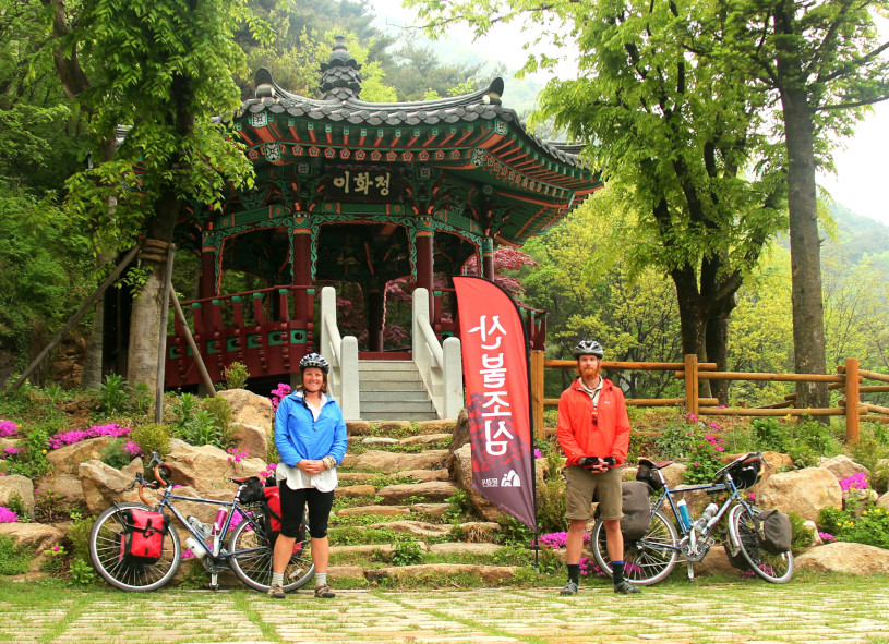 Five Reasons to Cycle South Korea
